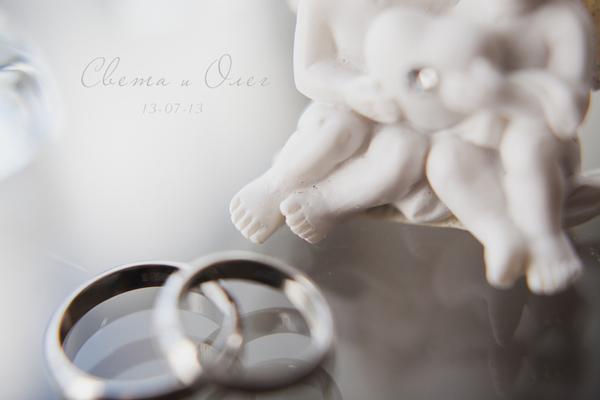 Света и Олег (Свадьба)