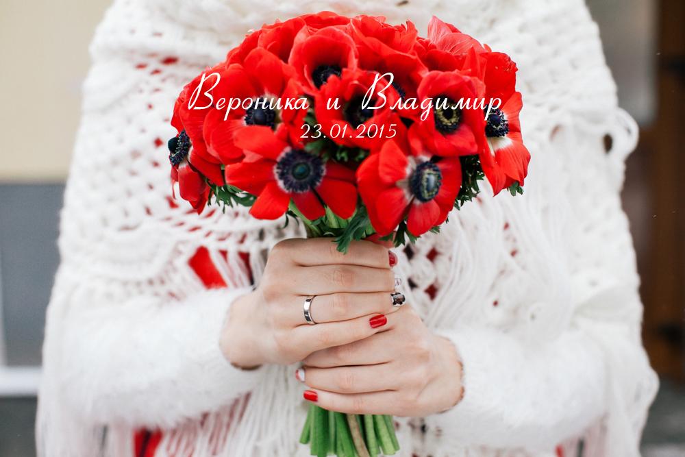 В + В (Lovestory)