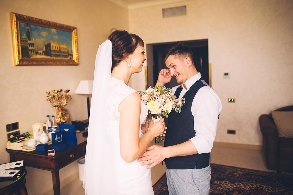 Алексей и Катя