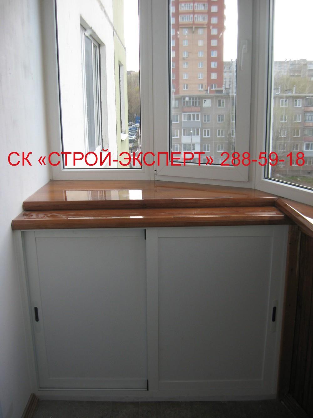 ФОТО-ГАЛЕРЕЯ - ДО и ПОСЛЕ остекления балконы (лоджии) - Балкон под ключ Пермь 288-59-19