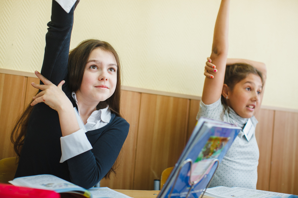 Школьная жизнь. 4 класс.