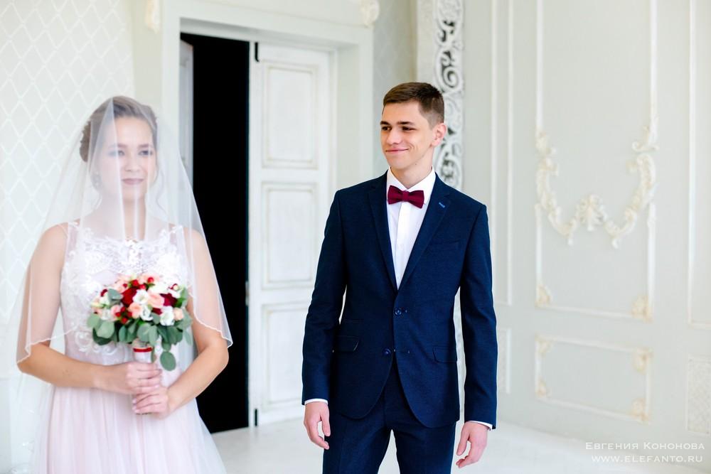 Алена&Илья