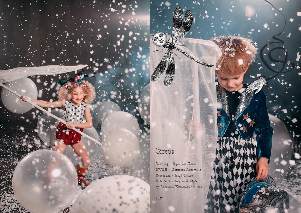 Снежный цирк 2