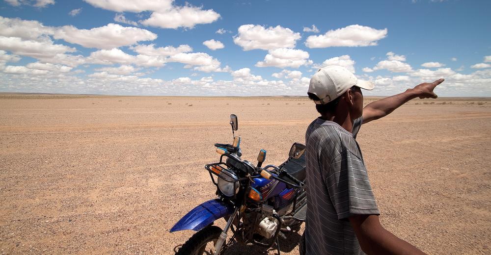Монголия: Люди