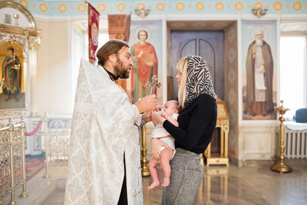 Крещение Севастьяна