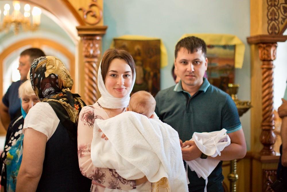 Крещение Ивана