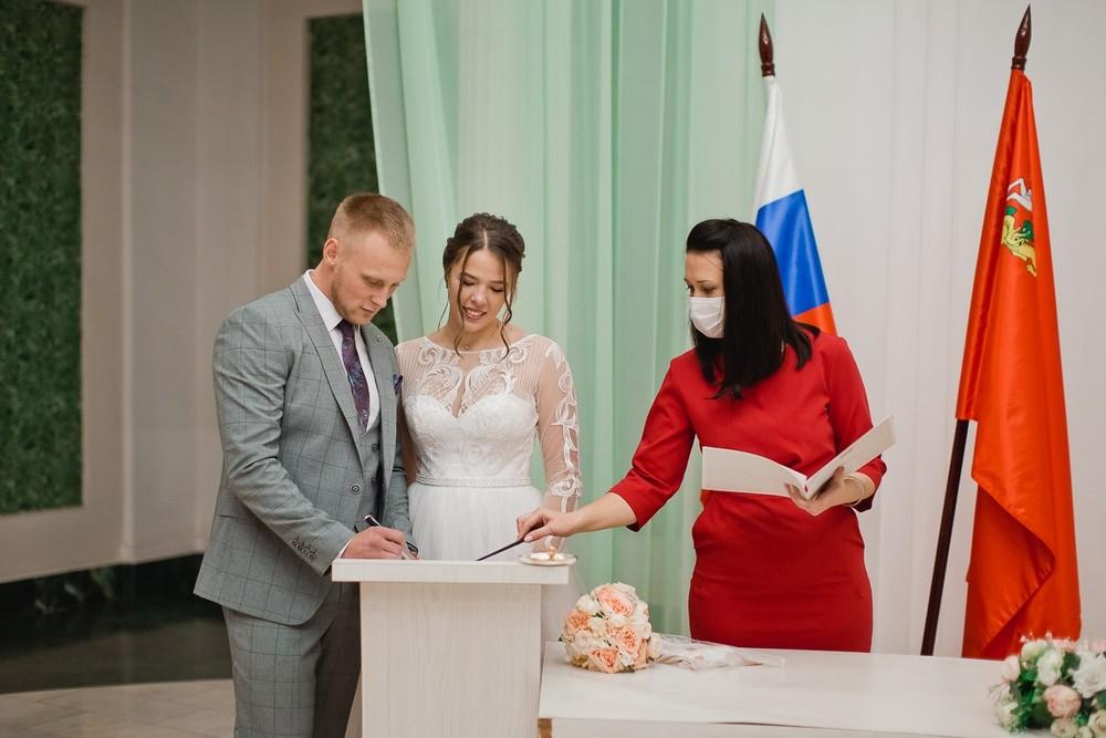 Денис и Александра
