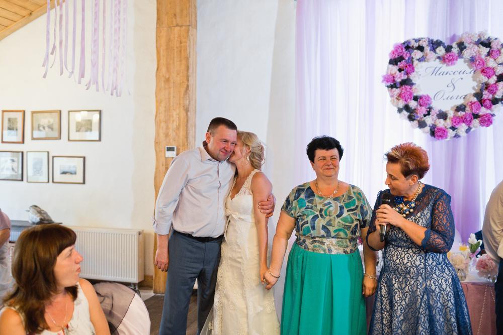 Максим и Ольга
