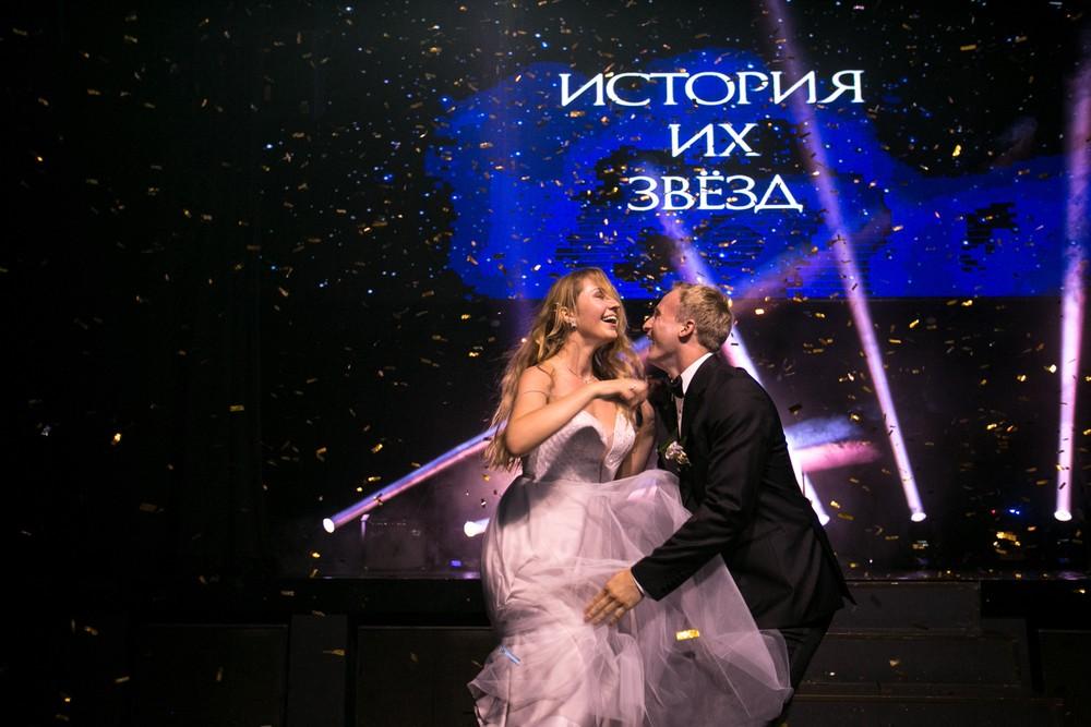 Никита и Екатерина