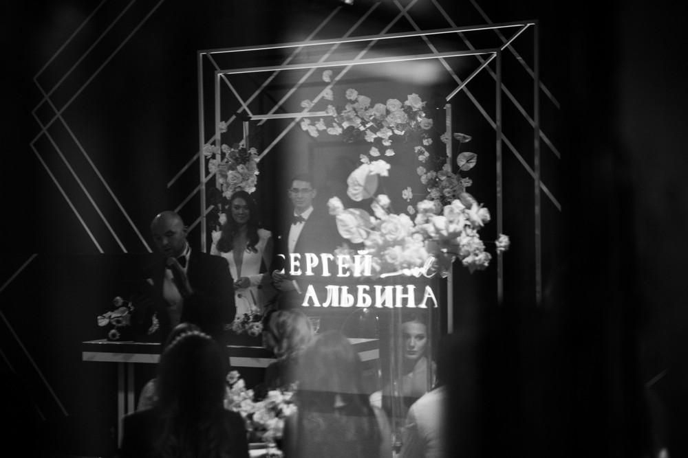 Сергей и Альбина
