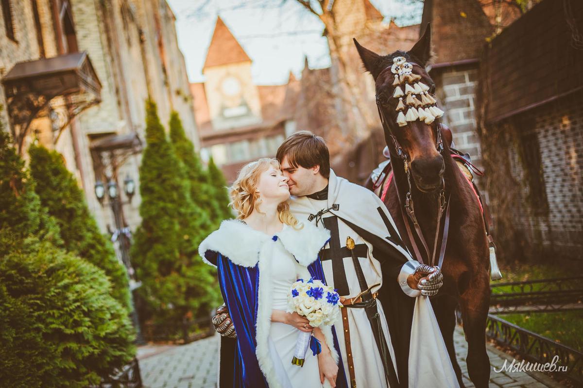 Рыцарская свадьба