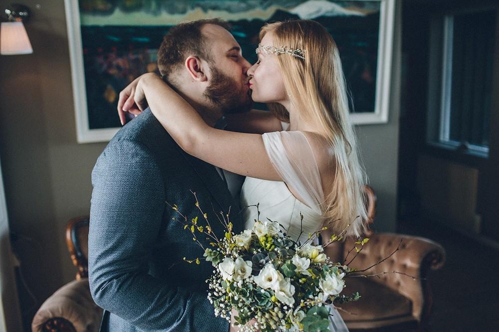 Jacob & Maria. Iceland. Wedding