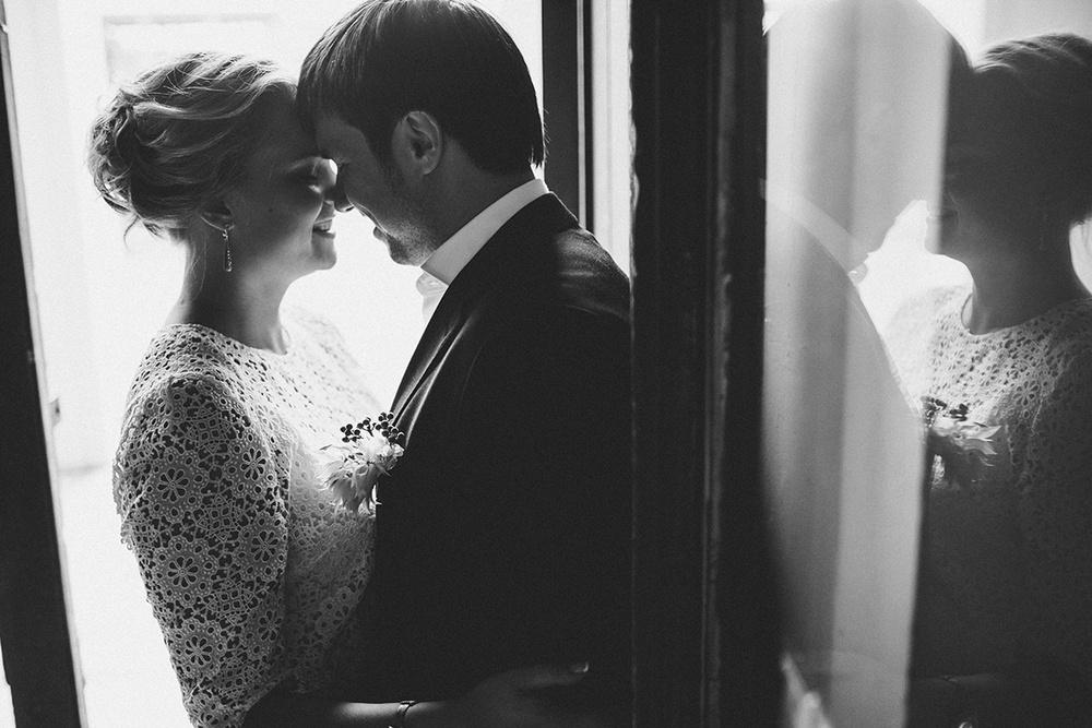 Nikita & Sofia. wedding