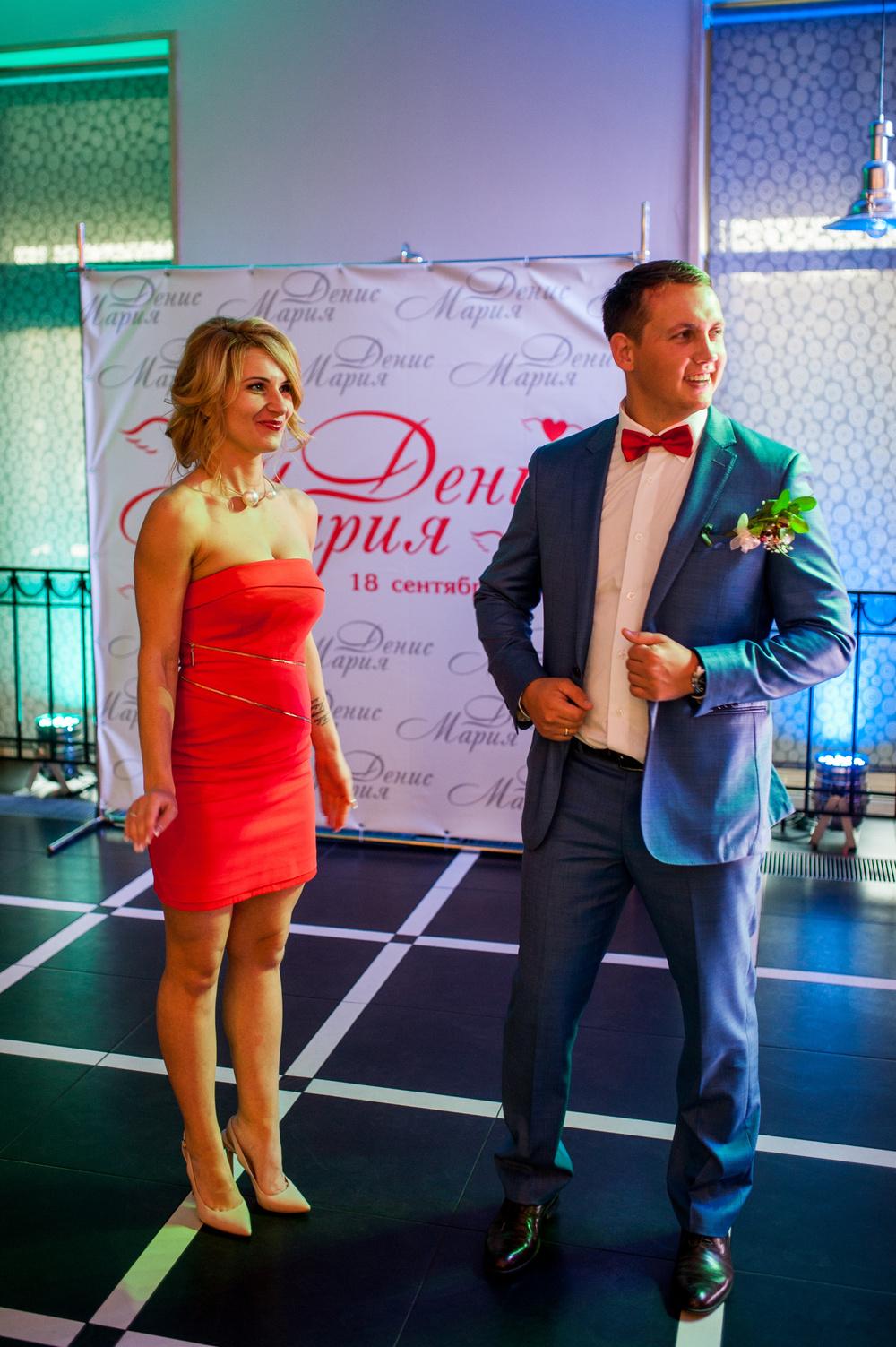 Денис и Маша