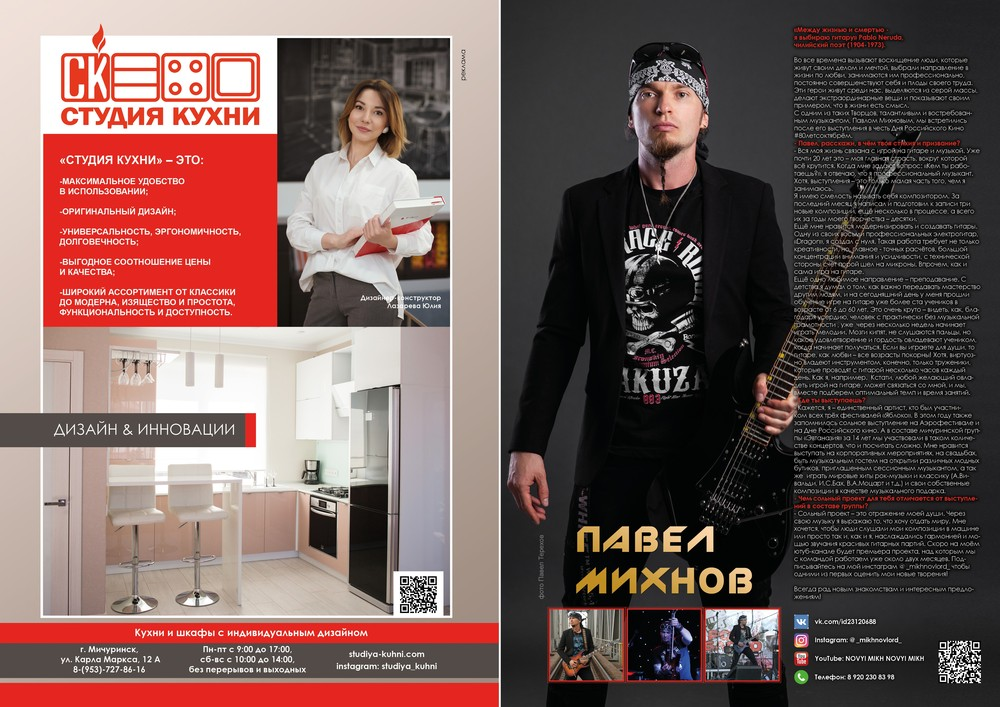 NEWSTYLE 12 Август-ноябрь 2019