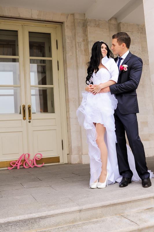 Алексей и Светлана
