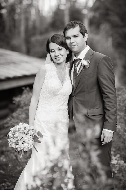 Сергей и Анна