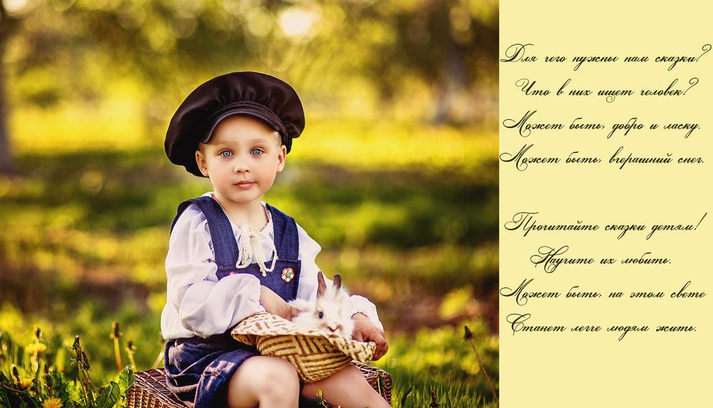 Детская фотосессия - Соломенная шляпа)