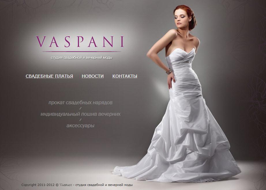 Vaspani