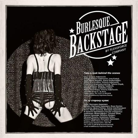 Burlesque backstage