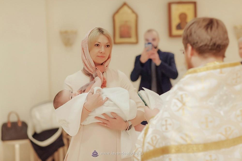 Крещения
