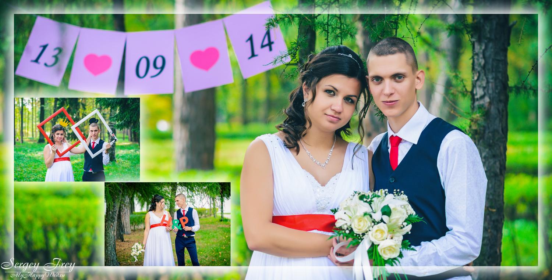 Роман и Наталья