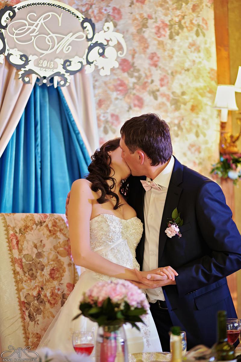 Андрей и Марина
