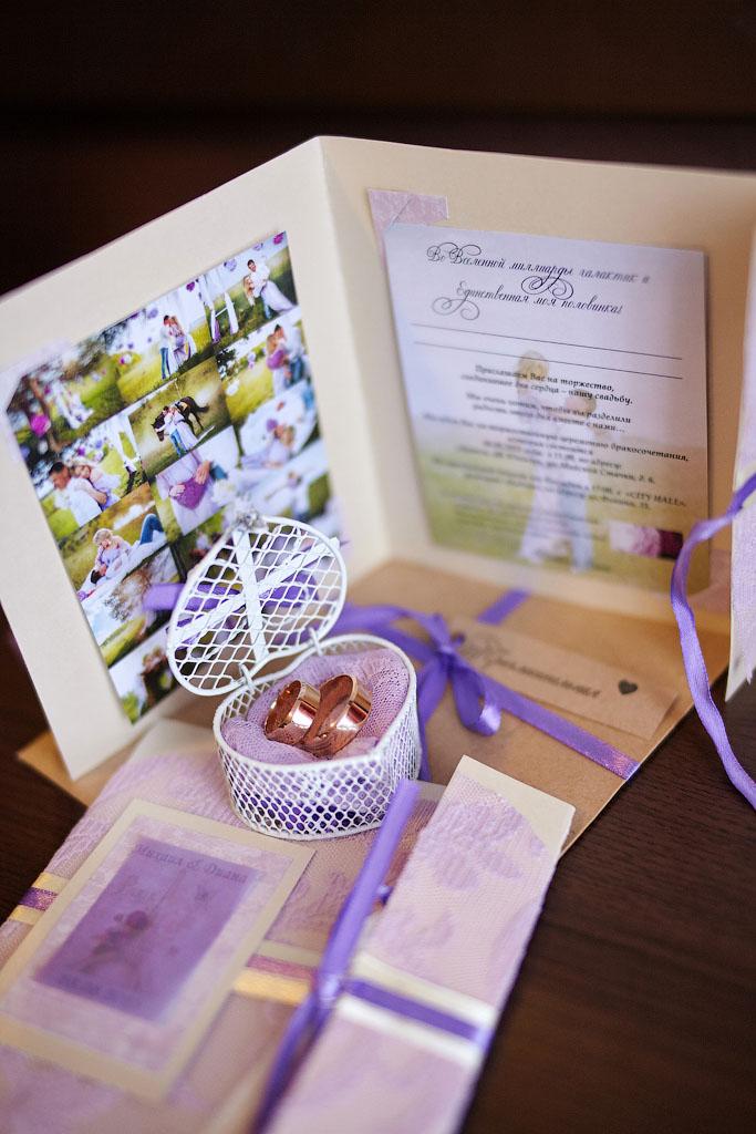 свадебное приглашение, свадебные кольца