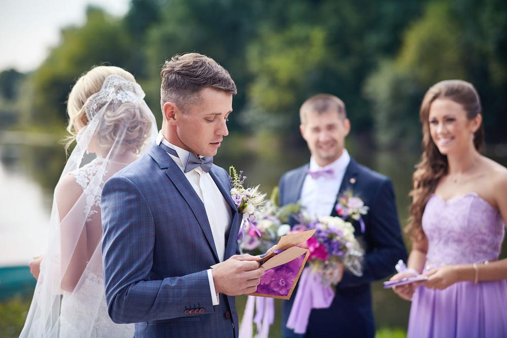 письмо жениха невесте