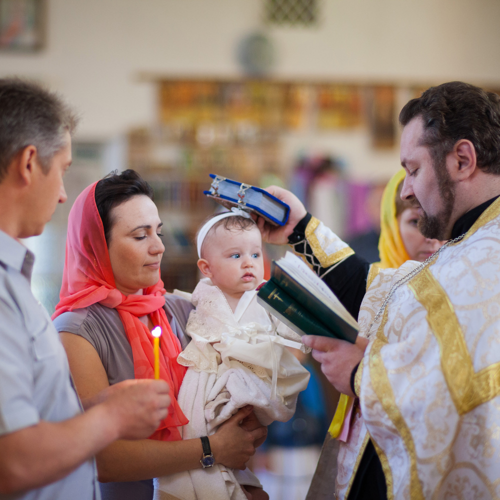 Крещение Елизаветы