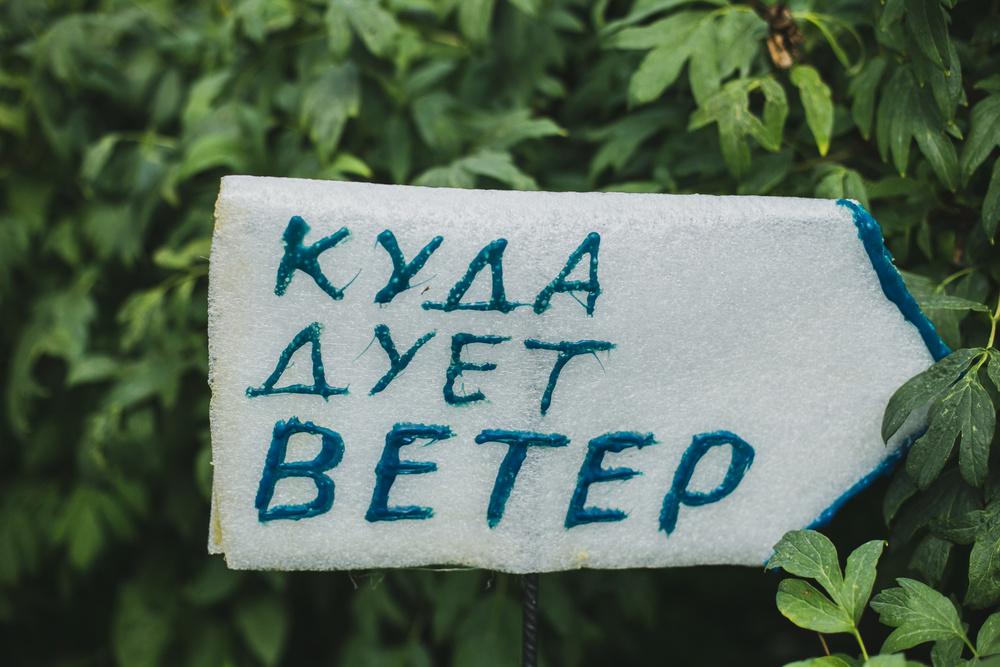 Настя+Сергей