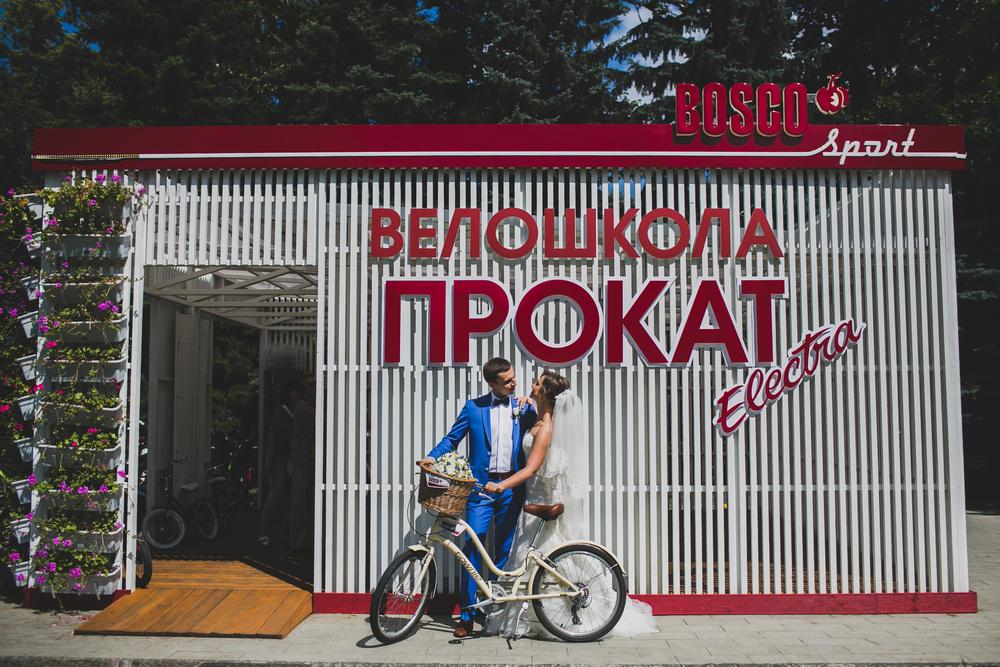 Наташа+Илья