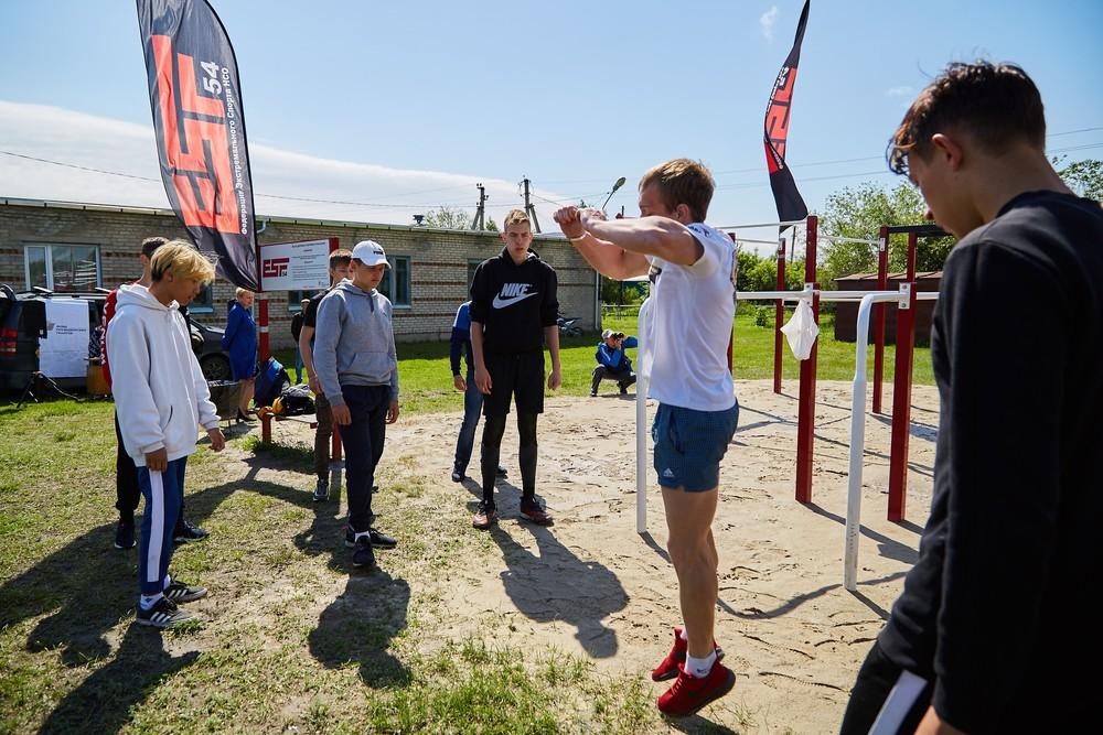Открытие Летнего сезона по воркауту Карасук