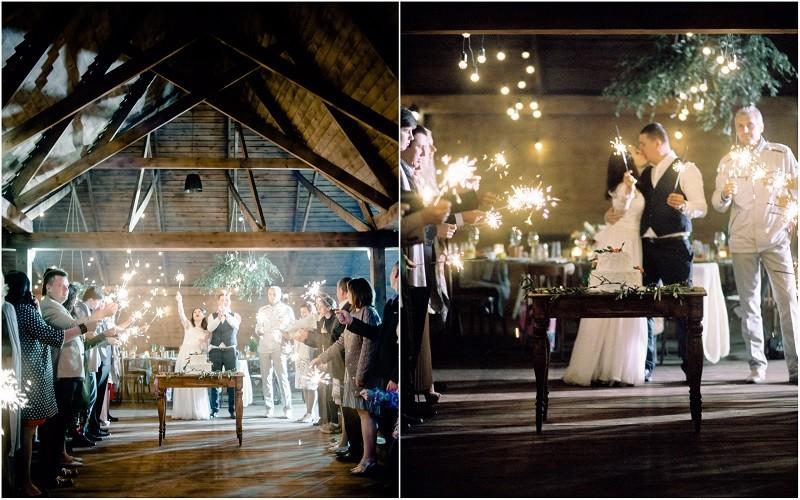 свадьба в пласкинино