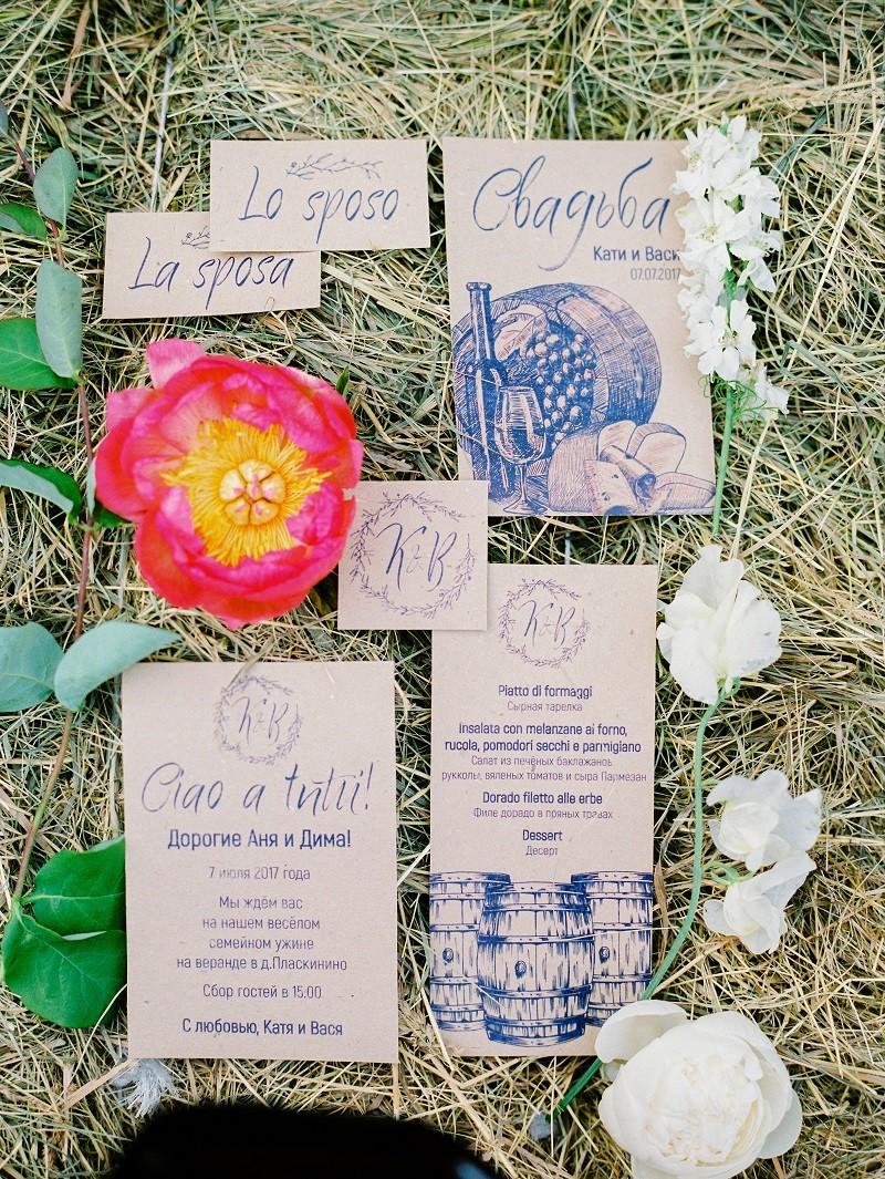 полиграфия на свадьбу