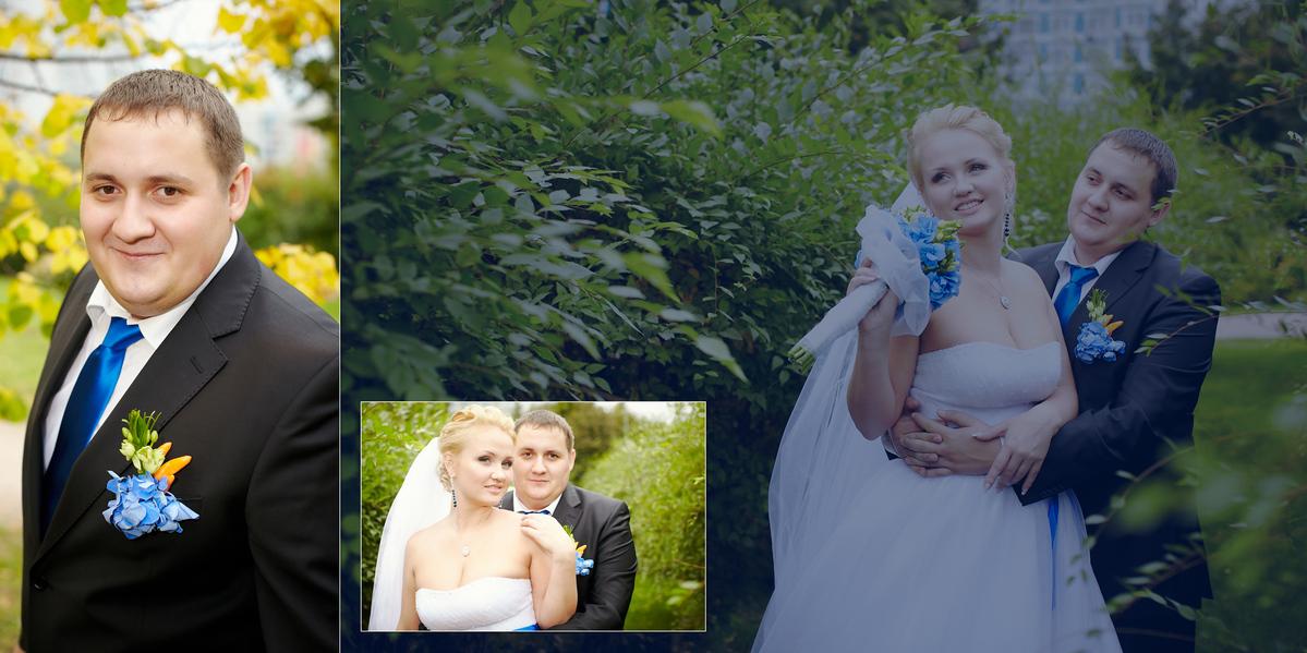 Юрий и Екатерина