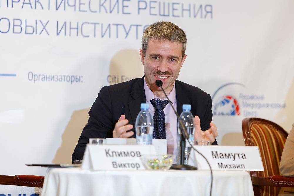 Международные конференции 2015