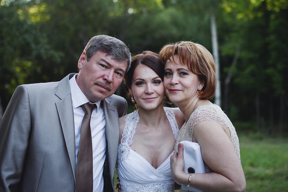 Люда & Паша