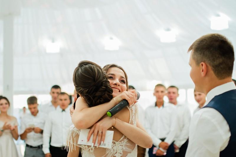 Лена & Саша