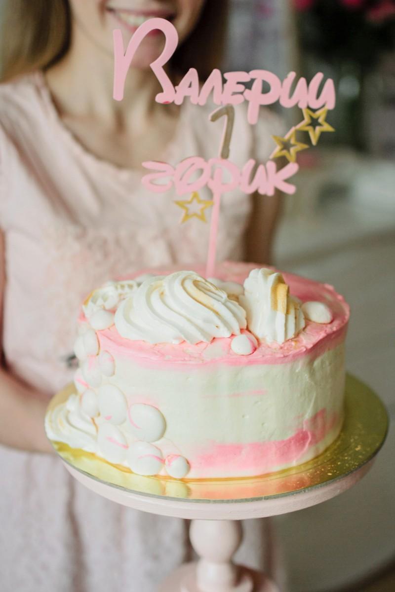 День рождения Леры
