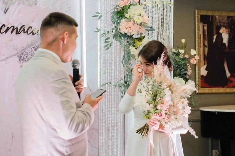 Свадьба Настя и Сергей