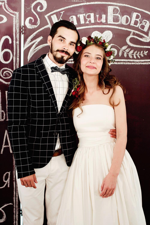Катя & Вова