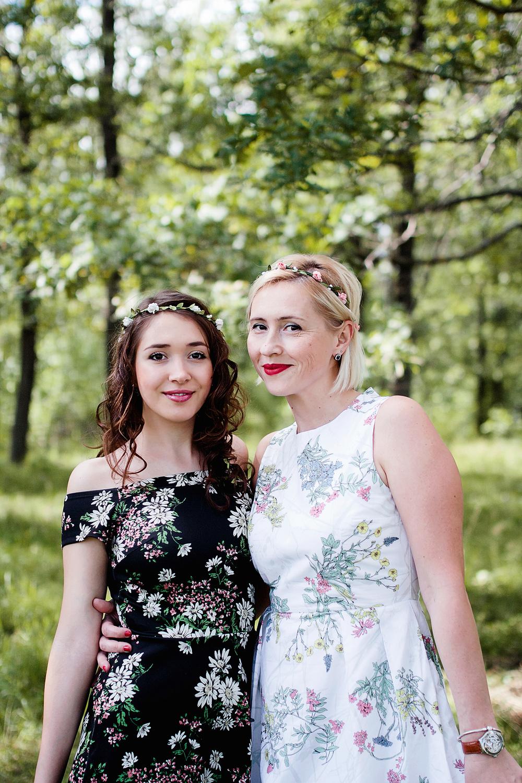 Миша & Саша
