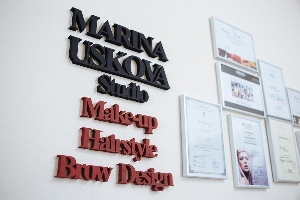Открытие USKOVA Studio
