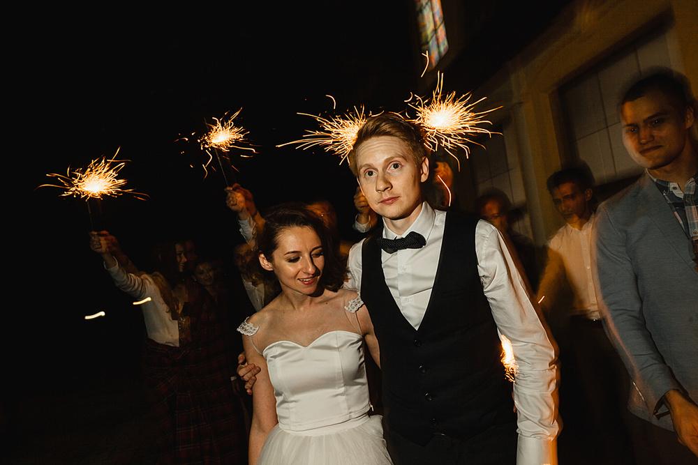 Яков и Юлия