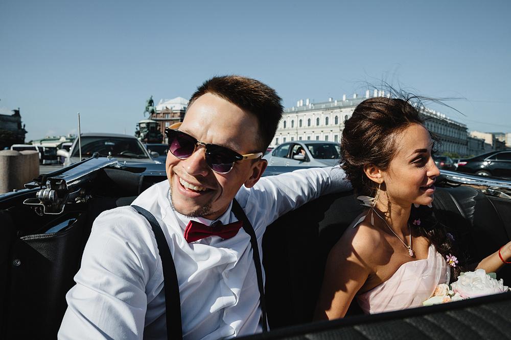 Юлия и Иван