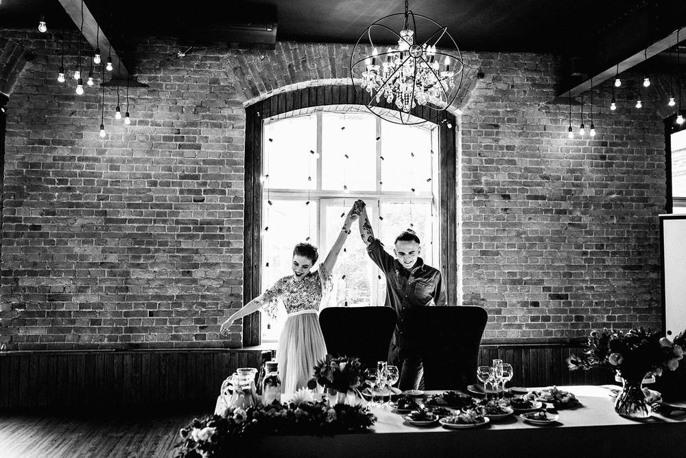 Nonconformity (wedding)
