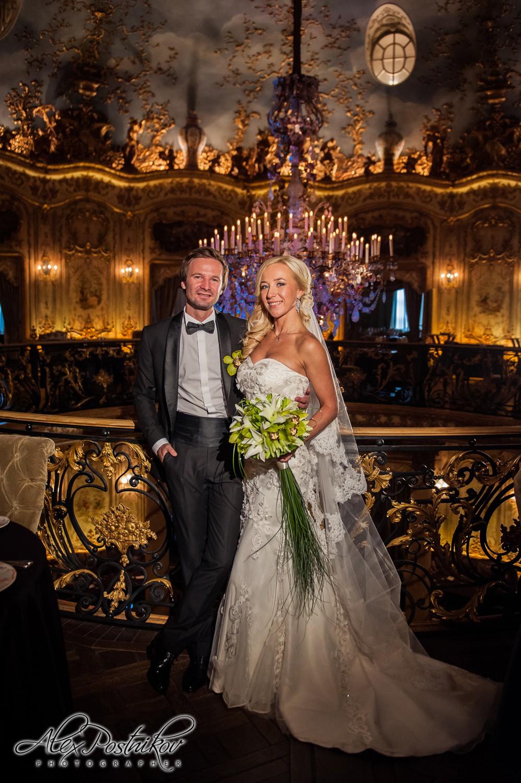 Максим и Ирина