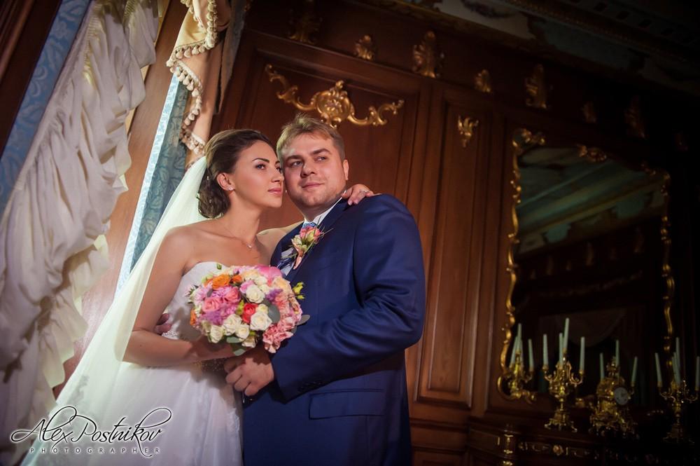 Александр и Елена