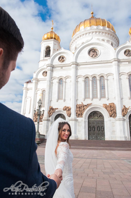 Роман и Екатерина